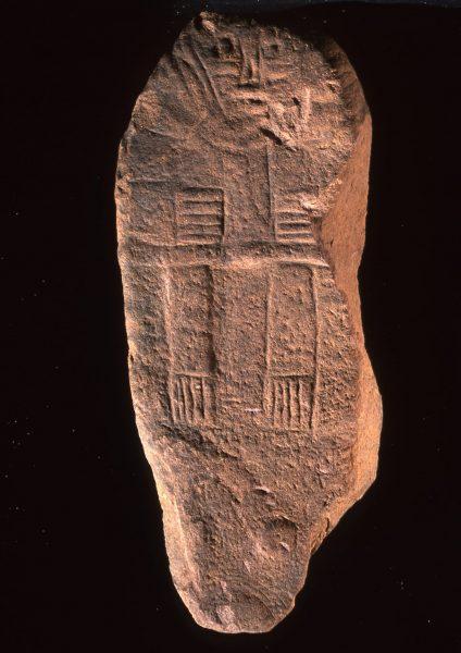 Statue-menhir de Jouveyrac