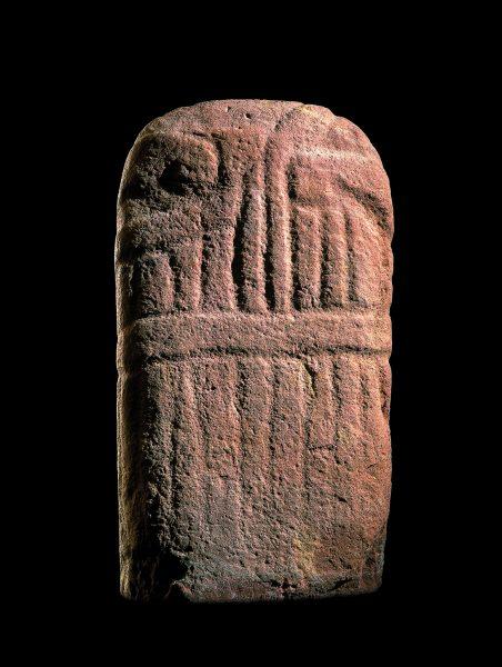 Statue-menhir de Saint-Maurice-d'Orient