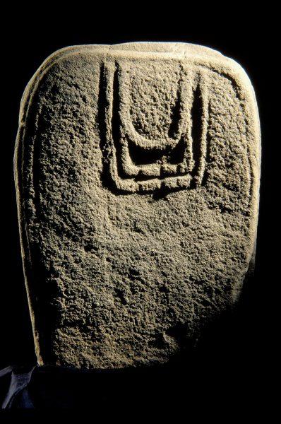 Statue-menhir de Tauriac 1